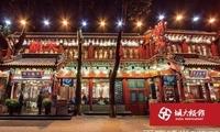 玩在南锣吃在簋街 簋街的十大人气美食餐馆