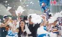 泼水音乐节首次登陆广州塔 五千潮人尽情狂欢