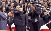 朝鲜半岛有大事即将发生 东北发展迎来新机遇