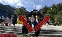 安徽天堂寨迎首个中国农民丰收节 多元活动庆丰收