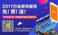 北京公用充电桩使用率不足一成