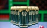 青啤世界啤酒锦标赛再摘金 传奇故事融于酒中