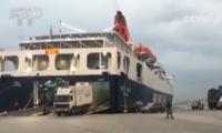 1567名滞留希腊海岛难民被转移到陆地